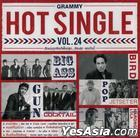 Grammy : Hot Single Vol.24 (Thailand Version)