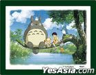 My Neighbor Totoro : What Can You Catch? (Jigsaw Puzzle 150 Pieces) (MA-14)