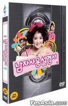 How to Use Guys with Secret Tips (2013) (DVD) (Korea Version)