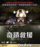 The Cave (2019) (DVD) (Hong Kong Version)