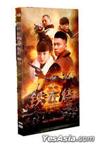 War and Warriors (2014) (HDVD) (Ep. 1-46) (End) (China Version)