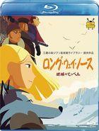 Long Way North  (Blu-ray)  (Japan Version)