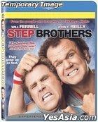 Step Brothers (Blu-ray) (Hong Kong Version)