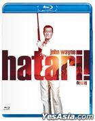 Hatari! (Blu-ray) (Korea Version)