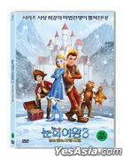 The Snow Queen 3: Fire and Ice (DVD) (Korea Version)