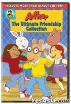 Arthur: The Ultimate Friendship Collection (DVD) (US Version)