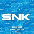 SNK ARCADE SOUND DIGITAL COLLECTION VOL.17 (日本版)