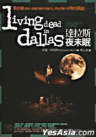 Southern Vampire Novel: Living Dead in Dallas