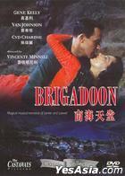 Brigadoon (1954) (DVD) (Hong Kong Version)