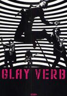Glay Verb Bandscore