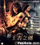 Conan the Barbarian (2011) (VCD) (Hong Kong Version)