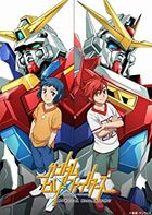 Gundam Build Fighters Special Build Disc Compact (BLU-RAY) (Japan Version)