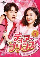 Iron Ladies (DVD) (Set 1) (Japan Version)