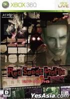 Red Seeds Profile (Japan Version)