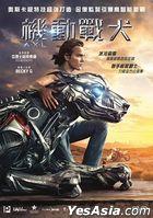 A-X-L (2018) (DVD) (Hong Kong Version)