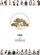 第一届超级星光大道精华实录 (中) (3DVD) (台湾版)
