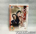 Shanghai Operas -  Jin Da Ban De Zui Hou Yi Ye (DVD) (China Version)