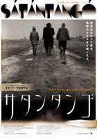 Satantango  (Blu-ray)(Japan Version)