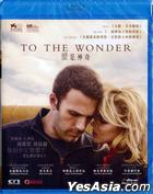 To The Wonder (2012) (Blu-ray) (Hong Kong Version)