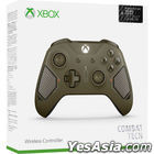 Xbox Wireless Controller (Combat Tech) (日本版)