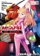 Mobile Suit Gundam MSV-R - The Return of Johnny Ridden (Vol.15)