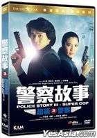 Police Story III - Super Cop (1992) (DVD) (HD Edition) (Hong Kong Version)