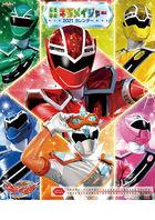 魔进战队煌辉者 2021年月历 (日本版)