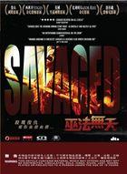 Savaged (2013) (DVD) (Hong Kong Version)