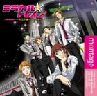 TV Anime Miracle Train OP : Montage (Japan Version)