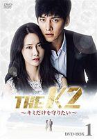 The K2 (DVD) (Box 1) (Japan Version)