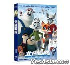 Arctic Dogs (2019) (DVD) (Taiwan Version)