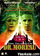 The Island Of Dr. Moreau (1996) (DVD) (Hong Kong Version)