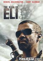 The Book of Eli (2010) (DVD) (US Version)