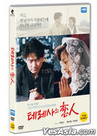 Theresa's Lover (HD Remastering) (DVD) (Korea Version)