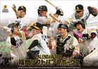 Fukuoka SoftBank Hawks Team 2021 Desktop Calendar (Japan Version)