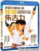 Chocolate Inspector (1986) (Blu-ray) (Hong Kong Version)