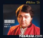 Donald Cheung Best 15 (ARM SHMCD) (Limited Edition)