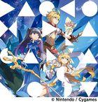 DAOKO x Dragalia Lost (Normal Edition) (Japan Version)