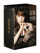 Fugo Keiji DVD Box (Japan Version)
