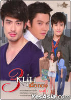 3 Noom Nuer Thong (DVD) (End) (Thailand Version)