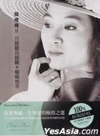 Fong Fei Fei Best II (2CD)