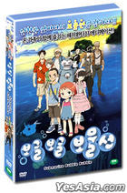 Submarine Bubble Bubble (DVD) (Korea Version)