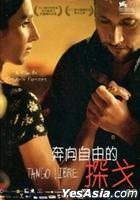 Tango Libre (DVD) (Taiwan Version)