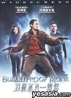 Bulletproof Monk (DVD) (Hong Kong Version)