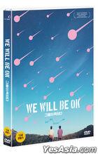 We Will Be Ok (DVD) (韓国版)
