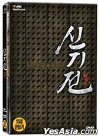The Divine Weapon (DVD) (First Press Limited Edition) (Korea Version)