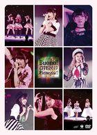 Buono! Live 2017 - Pienezza! - (Japan Version)