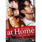 at Home (DVD)(Japan Version)