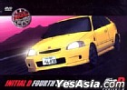 Initial D 4th Stage Project D (Vol.2) (Hong Kong Version)
