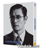 The Man Standing Next (Blu-ray) (Full Slip Outcase + Postcard Cover + Special Postcard) (韓國版)